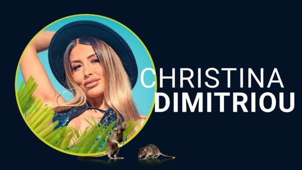 Christina Dimitriou
