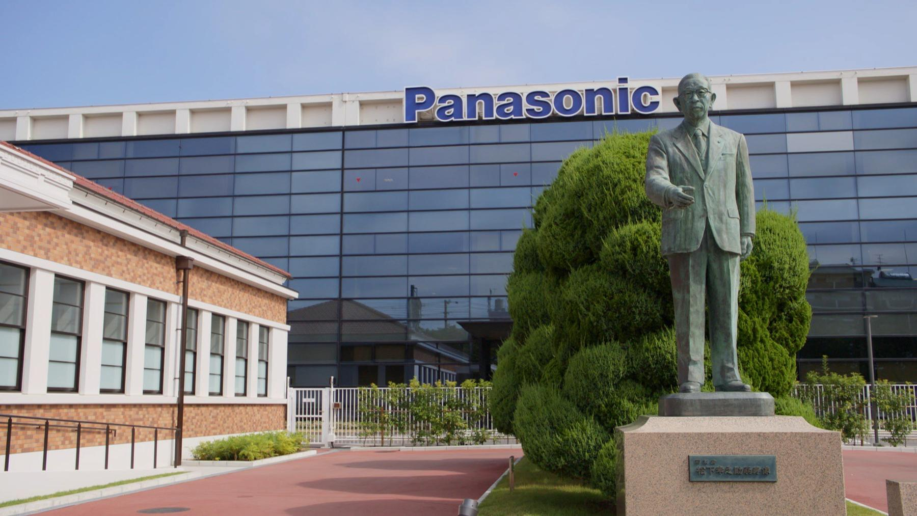Mega Brands - Panasonic