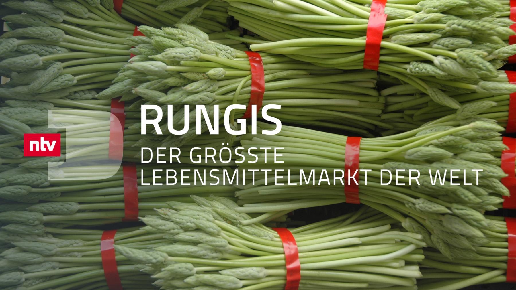 Rungis - Der größte Lebensmittelmarkt der Welt