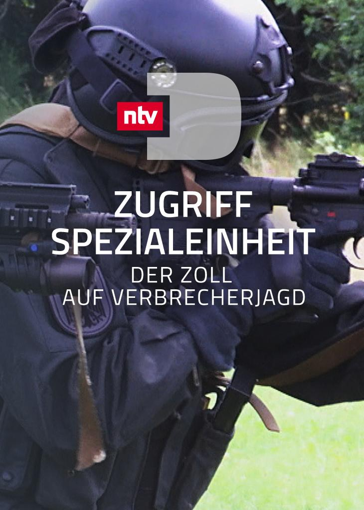 Zugriff Spezialeinheit - Der Zoll auf Verbrecherjagd