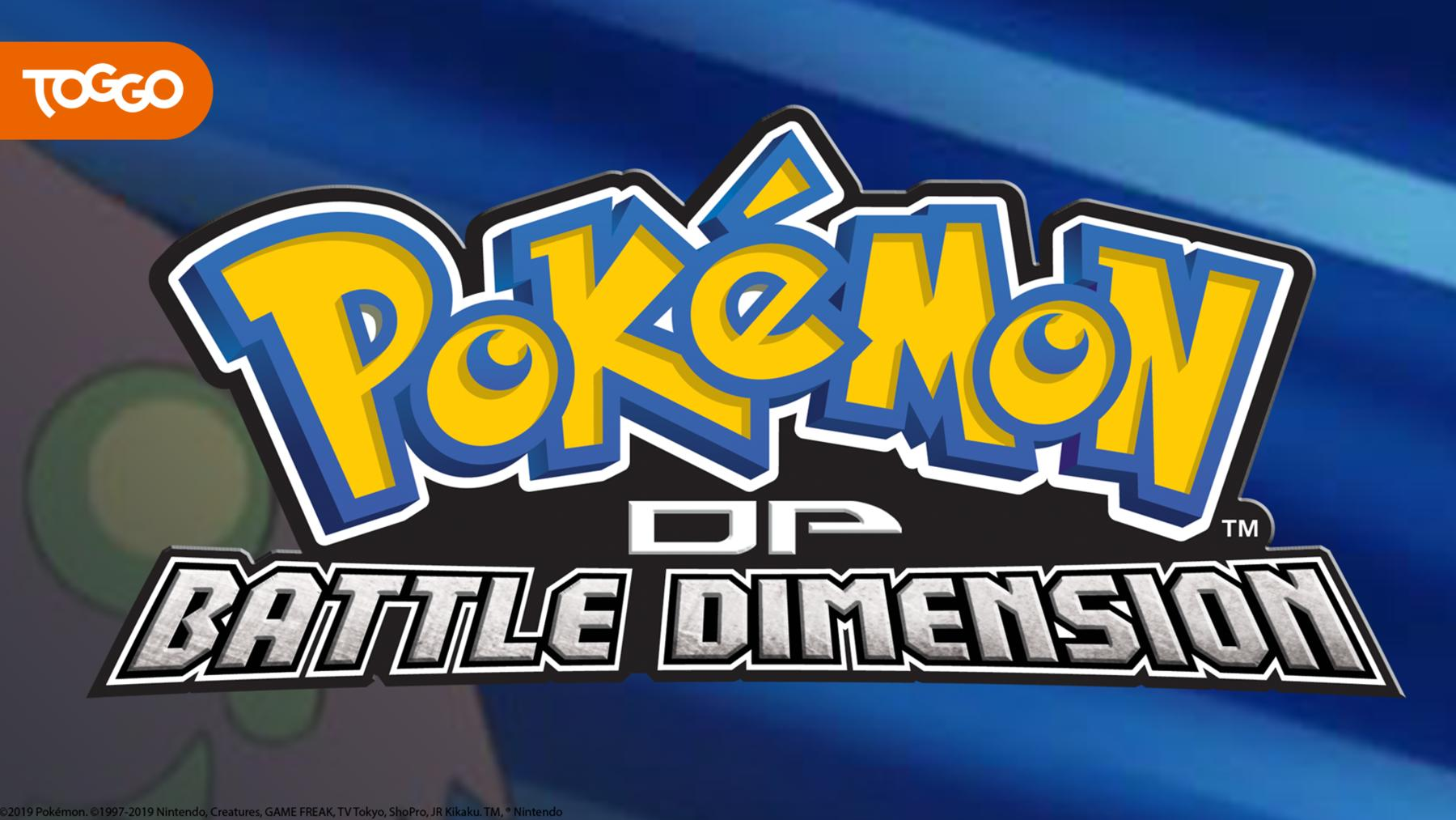 Pokémon: DP Battle Dimension / 11