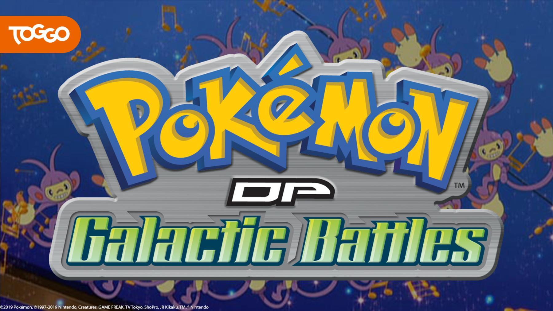 Pokémon: DP Galactic Battles / 12