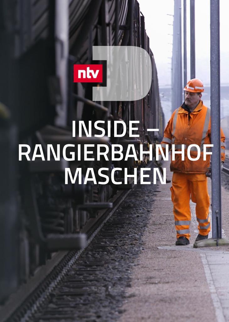 Inside - Rangierbahnhof Maschen