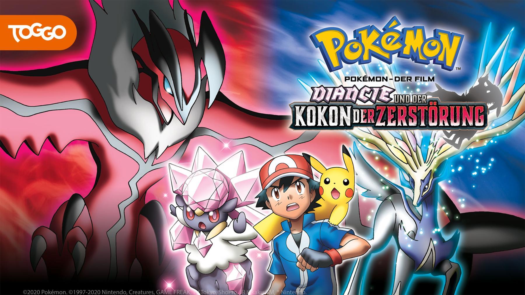 Pokémon 17: Diancie und der Kokon der Zerstörung