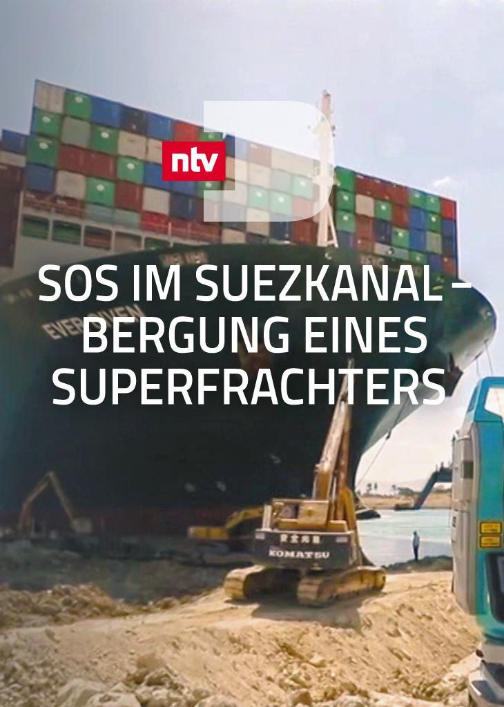 SOS im Suez-Kanal - Bergung eines Superfrachters