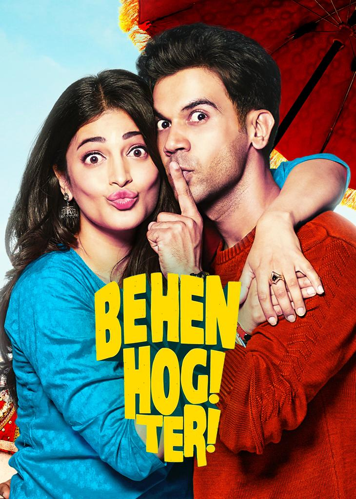 Behen Hogi Teri - Let me love you