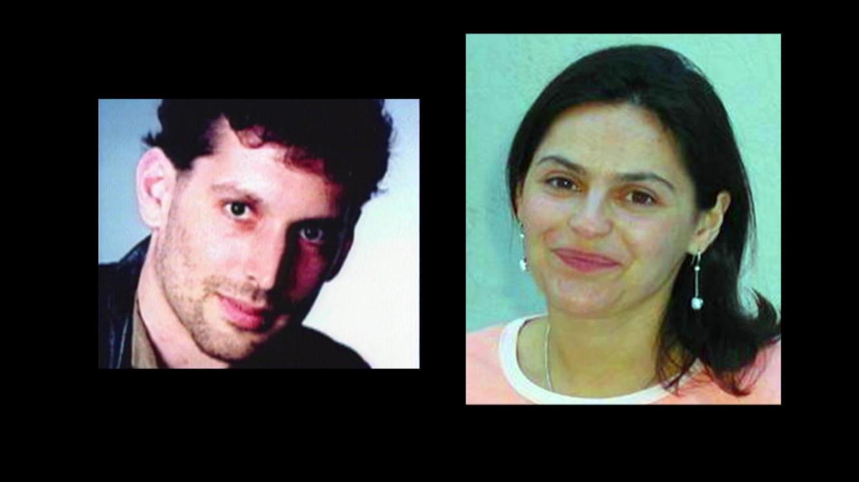 Hans Reiser: Mord an der Ehefrau im Online Stream | TVNOW